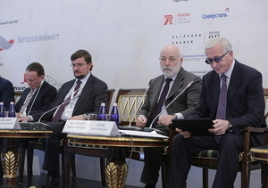 International Forum within the Russian Business Week focused on new conditions and opportunities for economic cooperation in the Asia-Pacific and Eurasian Regions