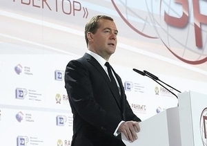 Dmitry Medvedev's speech at the 6th Gaidar Forum plenary discussion