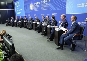 RSPP for the fourth time held the B20 Regional Consultation Forum in the framework of the SPIEF