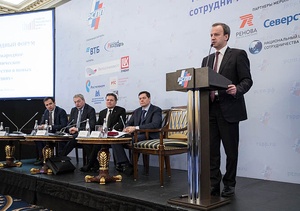 RSPP International Forum addressed globalization and digitalization issues