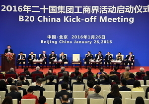 RSPP President Alexander Shokhin gave a speech at the plenary session of the B20 Kick-Off meeting within the Chinese presidency